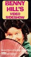 Benny Hill's Video Sideshow VHS